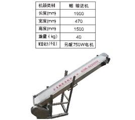 甘薯粉条机的设备介绍