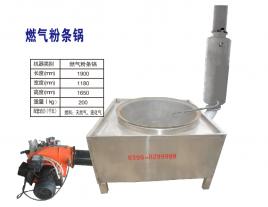 河南红薯淀粉加工设备是如何进行工作的?