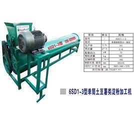 6SD1-3型薯类淀粉加工机的场地与安装步骤