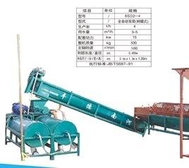 6SD2-4型红薯磨粉机的组成部分