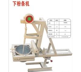 红薯淀粉加工机器