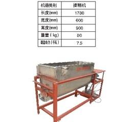 红薯磨粉机设备